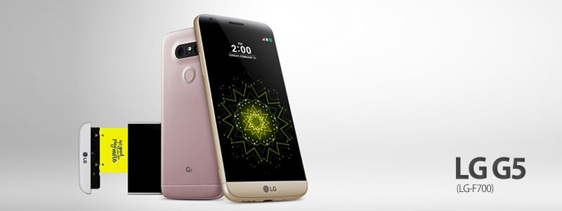 LG G5 F700 빌포드 다이어리 휴대폰 케이스 - 솔로젠, 7,000원, 케이스, G5