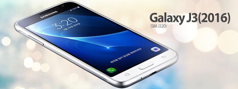 갤럭시 J3 2016 J320 마인 다이어리 휴대폰 케이스 - 솔로젠, 3,500원, 케이스, 기타 갤럭시 제품