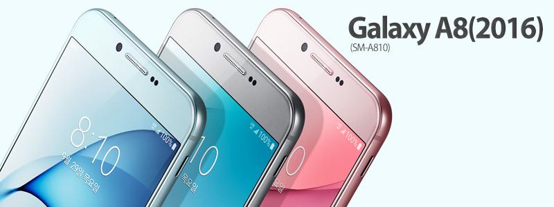갤럭시 A8 2016 A810 빌포드 다이어리 휴대폰 케이스 - 솔로젠, 7,000원, 케이스, 기타 갤럭시 제품