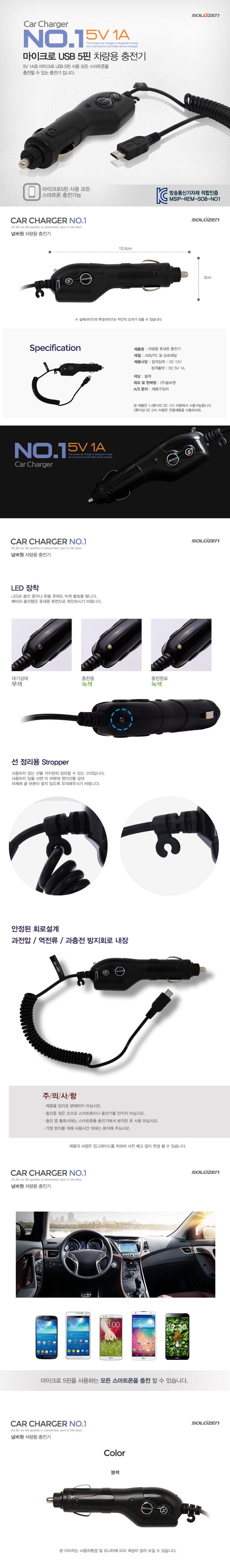 ch-33-info_gift.jpg